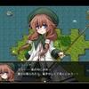 【攻略・感想】フリーゲーム「アルニスタの記憶」ボス攻略6(80層~100層)