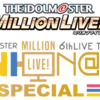THE IDOLM@STER MILLION LIVE! 6thLIVE UNI-ON@IR!!!! SPECIAL DAY2 セトリ