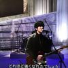 【動画】藤巻亮太がMUSIC FAIR(ミュージックフェア)に登場!2019年3月9日放送!