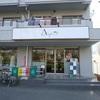緑園都市「A.cafe(エードットカフェ)」〜プリンアラモードが特にオススメのカフェ〜