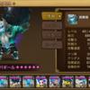 バギール (水狂戦士)