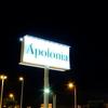 アルガルブの高級スーパーマーケット、APOLÓNIA(アポロニア)