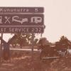 毎日更新 1983年 バックトゥザ 昭和58年9月1日 オーストラリア一周 バイク旅 69日目 23歳  州境間近 落花流水 ヤマハXS250  ワーキングホリデー ワーホリ  タイムスリップブログ シンクロ 終活