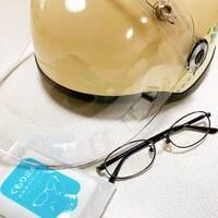 マスクをつけてるとメガネが曇る問題・・ダイソーが「おぉ~っ」と言わせてみせます♪