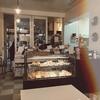 フラッと入ったオシャレなカフェ松之助 IN 京都