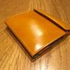【モノレビュー#02】かさ張らない心地良さを求めてabrAsusの薄い財布を買ってみた