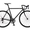 俺が欲しい細身でホリゾンタルでロゴが少なめの自転車2017