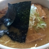 【富山】行列ラーメン店。とんしおも美味いが醤油もおすすめ「楓」