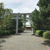 【大分県大分市】大分県護国神社