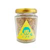 たかはしよしこさんのエジプト塩・モロッコ胡椒などオンラインショップにて販売開始です!