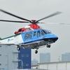 2020年1月24日(金) どうしても新潟県防災航空隊のJA15AR「はくちょう」が見たくて東京ヘリポートまで出掛けたらJA131Dなど初見のヘリコプターがいっぱい見られた話