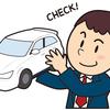 【楽天オート】中古車無料査定をおトクにする方法!ポイントサイト経由が凄い!