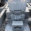 今日は墓参り。「俺も一生いじめられて報われない平賀源内の様な人生になるかもね。」と墓前に報告。..褒め過ぎかな❗️?..