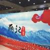中国雲南省②:麗江空港(れいこうくうこう)〜麗江古城