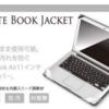 低価格ノートPCにMacBook Air用カバージャケットを付けてみたよ