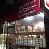【今週のラーメン2169】 メルシー (東京・早稲田) ラーメン