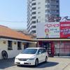 Steak House Pekopeko ステーキハウス ペコペコ 鹿浜1号店