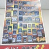 【遊戯王】竜星の嵐名駅店の1000円ガチャを売り切れにした結果wwwwwww 【狂気】