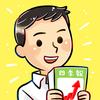 8月29日 信用取引手数料ゼロ円とか、金利が他社比半分とか。