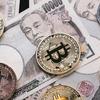 ビットコイン投資の始め方