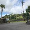 UCC  ハワイ島旅行記 その6