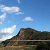 毘沙門山に登る
