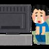 家で1人でいる時に、常にテレビがついていないと落ち着かないタイプの人間
