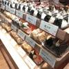 専門店のおにぎりは大きくて美味しい @海浜幕張 おむすび権兵衛