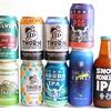 新たに9種類のビールたちが到着!
