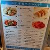 昭和東大阪キッズの家族外食最大級ご馳走~銀座アスター近鉄上本町店