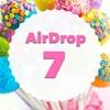 【AirDrop7】無料配布で賢く!~タダで仮想通貨をもらっちゃおう~