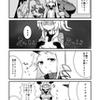 艦これ漫画 「胸」