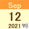 ファンドの値上り率、値下り率ランキング(9/6(月)~9/10(金))