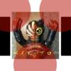 一番星 ✕ リアルヘッド / 宇宙忍獣ベイダーグロー[WF2008w限定]
