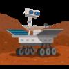 火星だと、中学1年生はまだ小学生1年生!?