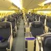 国内線普通席価格で国際線ビジネスクラスシートに搭乗する方法
