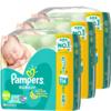 パンパース 緑 パンツ、テープ 新パッケージ2/22開始か!おむつを買うならラクマで最安値