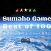 【2018神ゲー】マジで面白いゲームアプリ100!おすすめの名作から人気の新作まで一挙公開