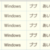 Firefox69以降でMacTypeを使わないフォント設定でしどろもどろ~