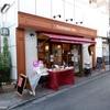 妙蓮寺「ブーランジェリー14区(Boulangerie 14区)」〜カフェスペース併設型の人気ベーカリー〜
