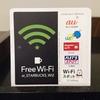 スターバックスの無料Wi-Fi「at_STARBUCKS_Wi2」の設定方法と接続手順