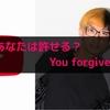 YouTuberヒカルが謝罪、近日謝罪動画を公開予定