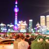 🏭上海🏭【最北マック行くよ🐸】