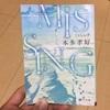 【読書記録】MISSING / 本多孝好