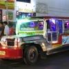 【フィリピン】ジプニーの乗り方inマニラ・初めてでも乗り方がわかれば簡単で格安な移動手段!(2017/11/22~11/26)