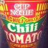 チリチリ♪チリトマトヌードル・・・?