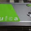 【鉄】東京駅でおススメのお土産!『チョコレートSuica』【ライト鉄子の部屋】