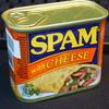 今日の夜食 万能肉 Spam を焼いて食べてみる。