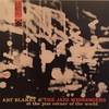 AT THE JAZZ CORNER OF THE WORLD vol.2/ART BLAKEY AND THE JAZZ MESSENGERS