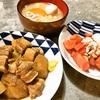 豚の角煮  (中国妻料理)